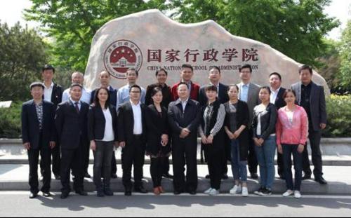 职业经理国家标准宣贯及地方机构工作座谈会在京召开